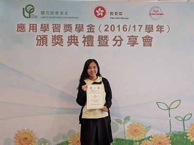 2017-18年度,中六郭家欣同學榮獲羅氏慈善基金—應用學習奬學金