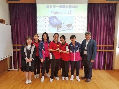 學生參加群育盃比賽